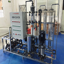 small waste water reuse system with uf and ro unit