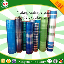 PP front tape for pampering adult diapers for adults