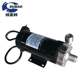 Stainless Steel High Temperature food grade beer pump mini magnetic drive centrifugal water pump