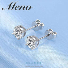 Meno 925 silver four prong stud lady ethos Korean style fashion high class crystal CZ earrings all-match gift