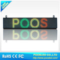 semi outdoor led scrolling message board