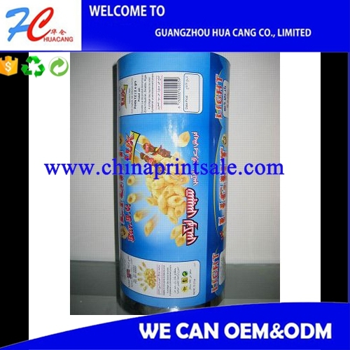 manufacturers custom ice cream bags composite film packaging machine dedicated roll film factory direct sales price
