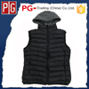Lady S Padded Stock Lot Vest