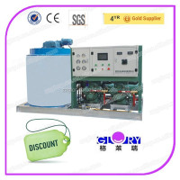 CE new commercial high capacity ice flake machine/ snow ice machine