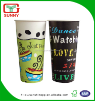 Biodegradable Beautiful Printing Takeaway Single Wall Paper Coffee Cups