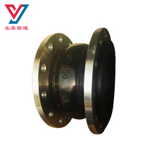 Single ball hydraulic epdm rubber expansion joint