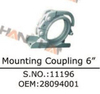 /product-detail/putzmeister-concrete-pump-mounting-coupling-6-oem-28094001-trucks-spare-parts-for-zoomlion-sany-junjin-60503775526.html