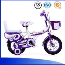Customed cartoon two seat kids bike / used 14 inch children bicycle rim aluminum /price sports folding kids dirt bike bicycle