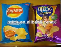 printed potato wrapper on 25 micron cpp metalized with polyester