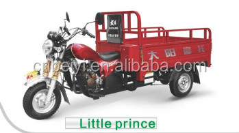 Free gifts Semi-closed Tricycle 200cc Cargo tricycle air cooled engines with CCC