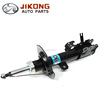 Low Price Car Shock Absorber Left