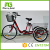 Big three wheel 36v 10Ah Tricycle 250w Lithium battery trike for the elderly and the disabled