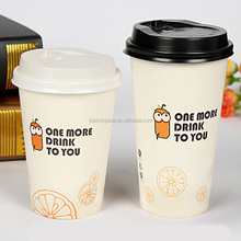 14oz 450ml PE coated Coffee Disposable Paper Cup with Lid