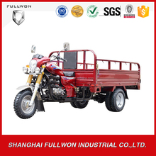 High Quality 200CC Cargo Tricycle with diesel engine