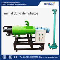 screw press chicken manure slurry separator / cow dung dewatering machine