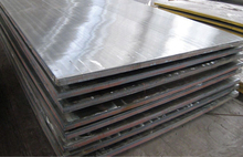 Welded steel pipe u channel mild steel plate manufacturer with best price