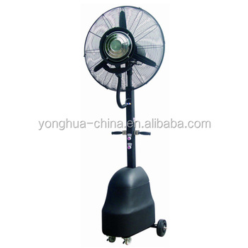 "20""/26"" Outdoor Powerful full metal Centrifugal Mist Fan/Water fan/ Stand Fan/wall Fan CE+SAA/100% copper motor factory"