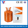 Industrial grade refrigerant gas R404A, refrigerant Suva R404A for air conditioning