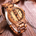 Hot Selling Men And Womens Wooden Watches Handmade Engraved Wooden Watches