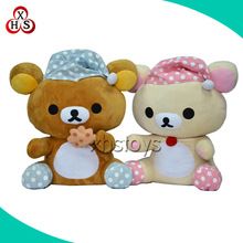 Wholesale plush dancing bear party lovable bear toy Japanese bear