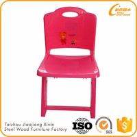 Easy to fold and open children comfortable plastic chair