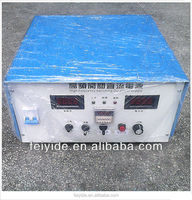 Feiyide High Frequency Switching Power Supply Rectifier