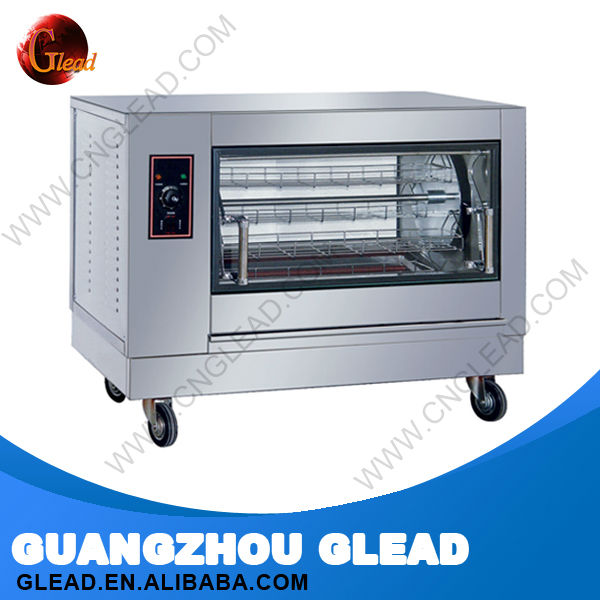 Industrial Stainless steel large rotisserie
