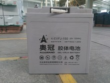8V 150Ah Rechargeable Maintenance-free Deep Cycle AGM GEL Lead Acid Battery for Electric Vehicle