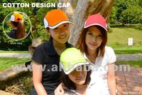 Rightway Sports Cotton Design Cap