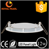 Led Pannel 2015 Hot Sale Energy