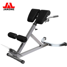Gym Fitness equipment Roman chair / Back Hyperextension and Abdominal Exercise Bench