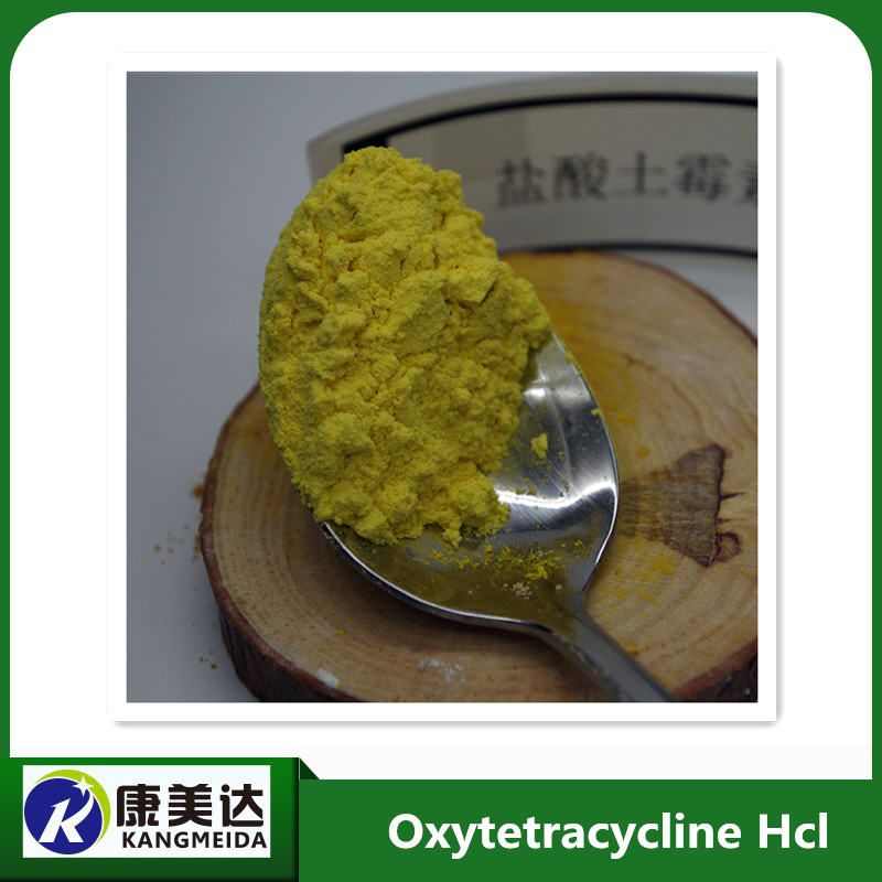 veterinary antibiotics pure powder Oxytetracycline