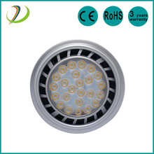 LED ceiling AR111 30w G53 QR111 led spot light tracking light 30w CE ROHS certified 3 years warranty 30W AR111