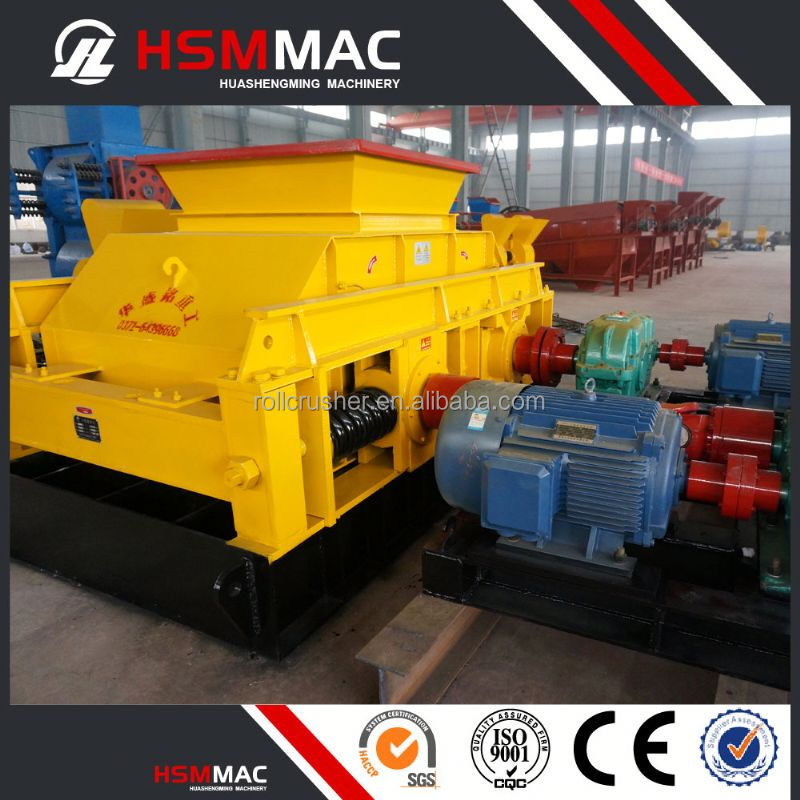 HSM Stone Coal Roll Crusher For Asphalt Lime