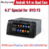 HD1024X600+Factory price +android 4.4.4 Quad Core CAR DVD player GPS Navigation For BYD F3