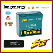 12v 20ah 6-DZM-20 sealed lead acid battery for electric scooter battery