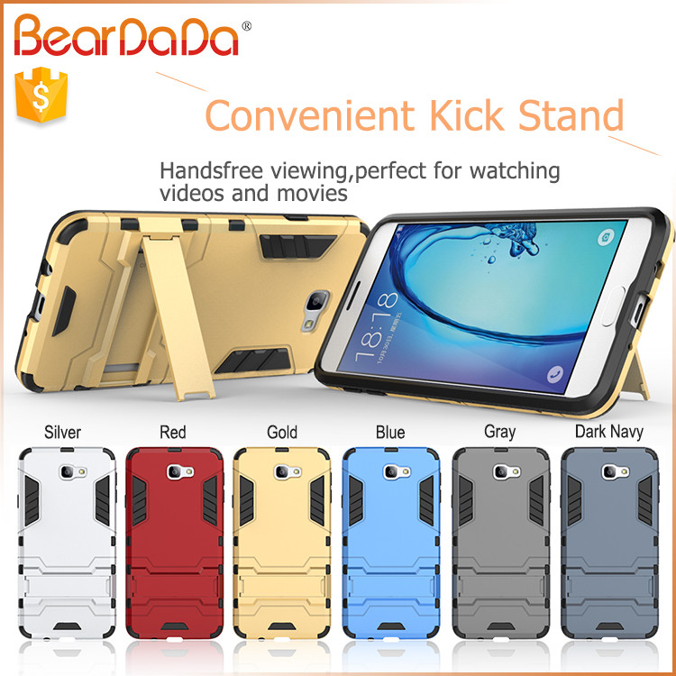 Shockproof kickstand mobile telephone shell for samsung galaxy on7 2016