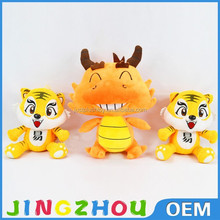 Hiqh quality plush dragon&tiger toy cartoon dragon doll soft cartoon animal toy