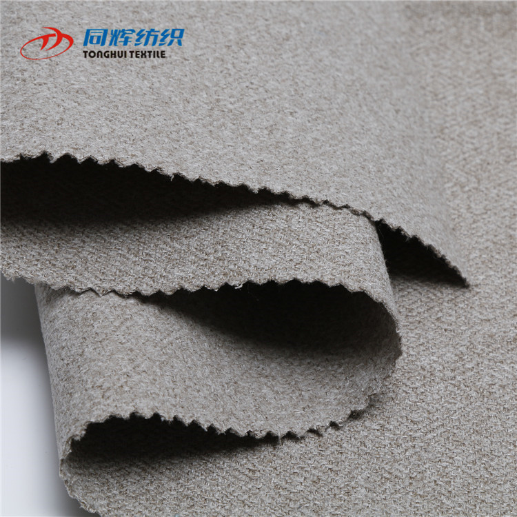 Hot Selling High Quality Furniture Cushion Fabric ,Sofa Fabric