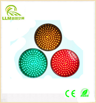 OEM high bright led AC power traffic signal light module
