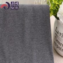 High quality cheap 215gsm 65/35 cotton polyester tee shirt cotton knit fabric