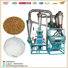 Hot selling Best price mini grain flour mill for wheat rice corn