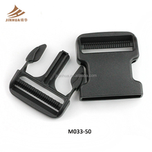 Wholesale Cheap Black Plastic Snap Buckle