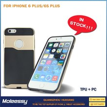 luxury filp cover for iphone 6 plus