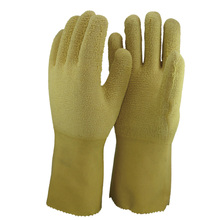 NMSAFETY long sleeve latex rubber hand gloves