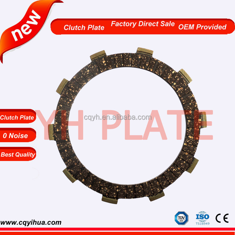 China famous brand non asbestos clutch set disc motorcycle friction fiber