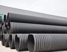 Reasonable Price Hdpe Double Wall Corrugated Pipe