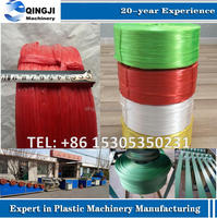 good quality net rope, twisted pp twine making machine