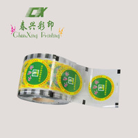plastic jelly sealing film