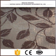 Factory directly wholesale decoration fabric